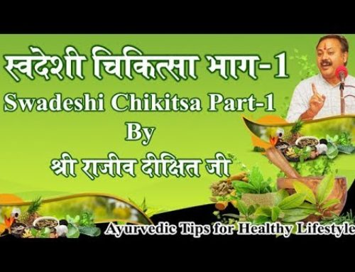 Part-01 | Ayurvedic tips for healthy lifestyle by RAJIV DIXIT