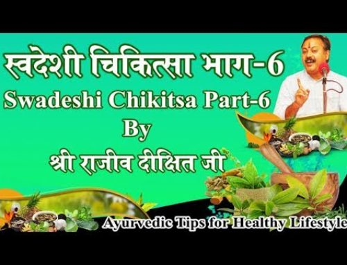 Part-06 | Ayurvedic tips for healthy lifestyle by RAJIV DIXIT