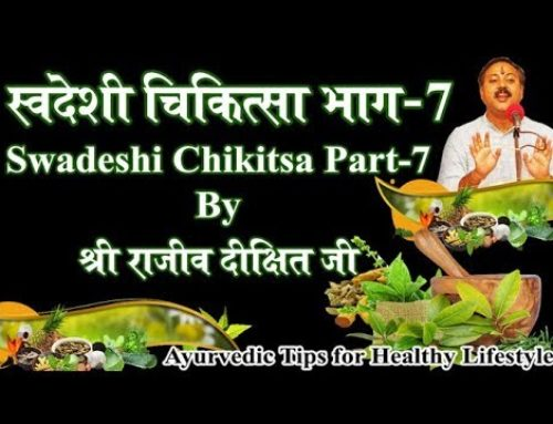 Part-07 | Ayurvedic tips for healthy lifestyle by RAJIV DIXIT