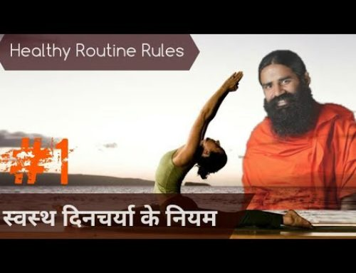 Healthy Routine – Baba Ramdev |Yogi Lifestyle| Healthy lifestyle part #1